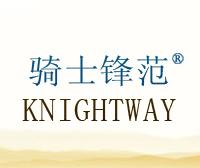 骑士锋范-KNIGHTWAY