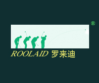 羅來迪-ROOLAID