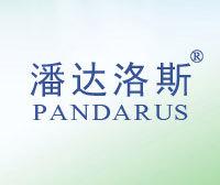 潘達洛斯-PANDARUS