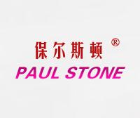 保尔斯顿-PAULSTONE