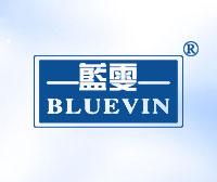 蓝雯-BLUEVIN