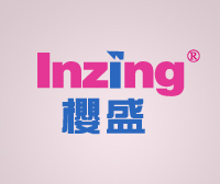 樱盛-INZING