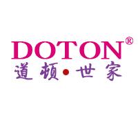 道顿世家-DOTON