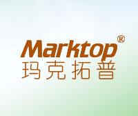 玛克拓普-MARKTOP