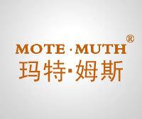 瑪特姆斯-MOTEMUTHM