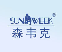 森韋克-SUNWEEK
