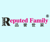品誉世家-REPUTEDFAMILY