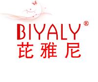芘雅尼-BIYALY