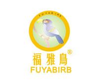 福雅鸟-FUYABIRB