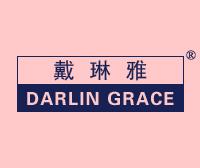 戴琳雅-DARLINGRACE