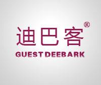 迪巴客-GUESTDEEBARK