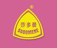 莎多曼-SADOMENE