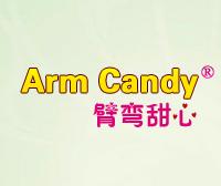 ARMCANDY