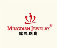 铭典珠宝-MINGDIANJEWELRY