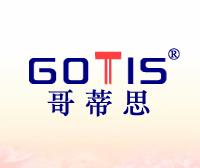 哥蒂思-GOTIS