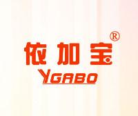 依加宝-YGABO