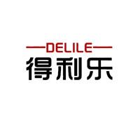 得利乐-DELILE