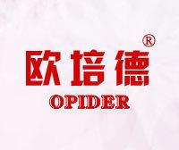 歐培德-OPIDER