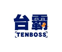 台霸-TENBOSS