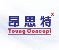 昂思特-YOUNGCONCEPT