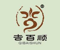 吉百顺-QIBAISHUN