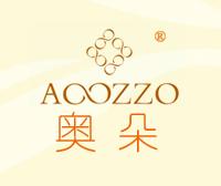奥朵-AOOZZO