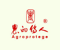 農農的傳人-AGROPROTEGE