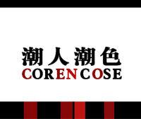 潮人潮色-CORENCOSE
