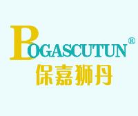 保嘉獅丹-BOGASCUTUN