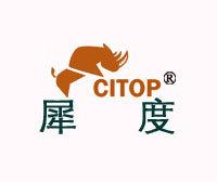 犀度-CITOP