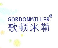 歌顿米勒-GORDONMILLER