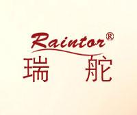 瑞舵-RAINTOR