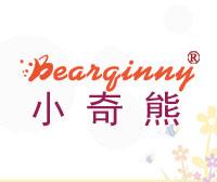 小奇熊-BEARQINNY