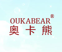 奥卡熊-OUKABEAR