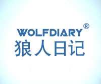 狼人日记-WOLFDIARY