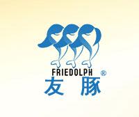 友豚-FRIEDOLPH