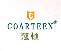蔻顿-COARTEEN
