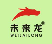未來龍WEILAILONG
