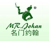 名门约翰-MRJOHAN