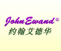約翰艾德華-JOHNEWARD