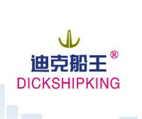 迪克船王-DICKSHIPKING