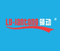 領動-LD-LANTONG