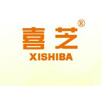 喜芝-XISHIBA