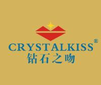 钻石之吻-CRYSTALKISS