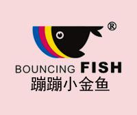 蹦蹦小金鱼-BOUNCINGFISH