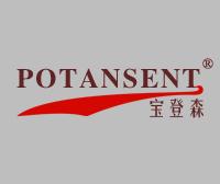 宝登森-POTANSENT