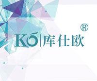 庫仕歐-KO