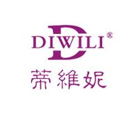 蒂维妮-DIWILID