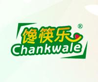 馋筷乐-CHANKWALE