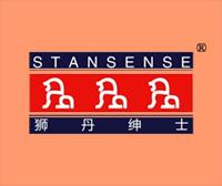 獅丹紳士-STANSENSE
